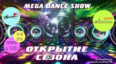 Клубный проект «Cool dance party»